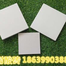 巴中耐酸砖/四川耐酸砖装车图片图片