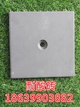 河南濮阳耐酸砖/耐酸砖价格0图片