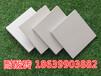四川广元耐酸砖价格-耐酸胶泥质量c