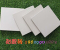 江西南通耐酸砖/耐酸砖价格0
