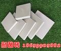 江苏南通耐酸砖/耐酸砖价格0