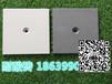 宁夏吴忠耐酸砖规格-耐酸胶泥使用情况c
