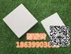 新疆库尔勒耐酸砖规格-库尔勒耐酸砖价格3