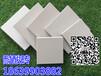 廣西桂林耐酸磚規格-桂林耐酸磚價格3