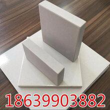 湖南省邵阳市耐酸砖专业生产基地众盈防腐4图片