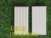 新疆五家渠耐酸砖规格-五家渠耐酸砖价格3