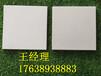 新疆阿拉尔耐酸砖厂家-阿拉尔耐酸砖价格3