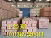 福建宁德耐酸砖-宁德耐酸砖规格3