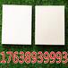 昌吉耐酸砖新疆昌吉耐酸砖优质耐酸砖2
