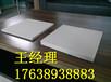 辽宁铁岭耐酸砖规格-铁岭耐酸砖价格3