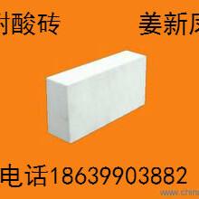 北京耐酸砖耐酸瓷板耐酸瓷砖耐酸砖厂家A图片