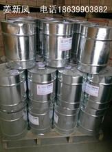北京环氧树脂胶泥环氧树脂厂家环氧树脂规格A图片