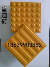 杭州盲道砖盲道砖规格盲道砖质量A图片