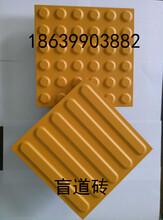 江苏南京盲道砖盲道砖规格盲道砖质量A图片