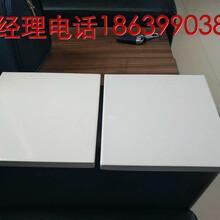 阳江耐酸砖广东阳江耐酸砖耐酸砖规格7图片
