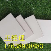 江苏无锡耐酸砖价格耐酸胶泥图片