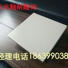 辽宁辽阳耐酸砖耐酸胶泥实力厂家d图片