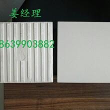 北京耐酸砖--北京耐酸砖标准d图片