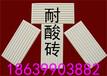 上海青浦區耐酸磚廠家生產d