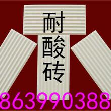 寧夏防腐耐酸瓷磚標準,固原防腐耐酸磚d圖片