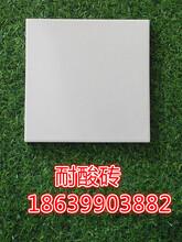 青海果洛耐酸磚價格耐酸磚廠家耐酸磚制造商d圖片