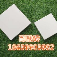 内蒙古乌达区耐酸砖耐酸胶泥实力雄厚的厂家d图片
