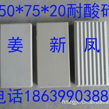 新疆石河子耐酸砖耐酸胶泥专业销售厂家d图片