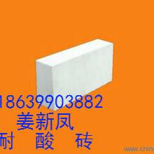 江西南昌耐酸磚江西化工廠專用耐酸磚d圖片