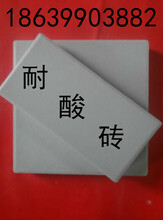 遼寧耐酸磚撫順耐酸瓷磚眾盈生產廠家d圖片