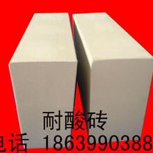 浙江宁波认可的耐酸砖耐酸胶泥厂家d图片