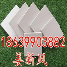 江西上饶耐酸砖防腐耐酸胶泥厂家销售d图片