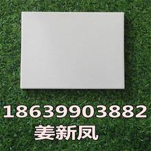 西藏耐酸磚昌都耐酸瓷磚各項指標d圖片
