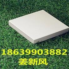 安徽耐酸磚廠家淮南耐酸磚價格耐酸磚品牌d圖片