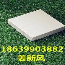陕西宝鸡耐酸砖判断质量的方法d?图片