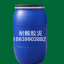 河北秦皇島眾盈耐酸磚耐酸膠泥質量可靠N圖片