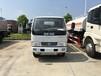 东风多利卡5吨油罐车厂家直销价格优惠可包上户