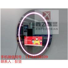 鑫飞智显15.6寸智能家居触摸智能神奇魔镜LED高清网络播放智能镜子图片