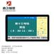 鑫飞21.5寸电容屏触摸一体机电子班牌校园刷卡考勤签到打卡智慧智能教室