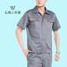 中山工装,中山员工工衣,江门T恤衫,江门工作服