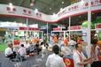 2017第四届西安餐饮供应链展览会