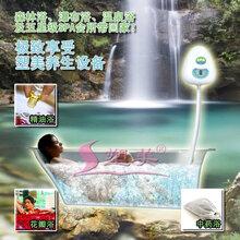 SPA超音波气泡浴水疗机SPA超音波水疗设备SPA全自动泡澡机
