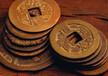陕西西北古钱币鉴定方法?