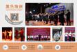 上海少兒學長笛-好萊塢藝校讓孩子伴隨吹奏樂成長