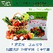 樱桃保鲜剂果蔬保鲜剂水果保鲜剂各种规格