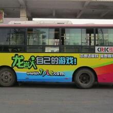 深圳广告公司,广告喷绘制作,户外写真车贴喷绘制作,车贴喷绘制作报价