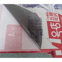 深圳广告喷绘公司,深圳写真喷绘单透贴制作,深圳广告印刷报价