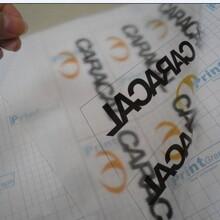 深圳喷绘制作公司,PVC透明背胶,透明车身贴,透明背胶,半透明背胶,透明玻璃贴