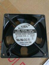 ADDA风扇,散热风扇,散热片,换热器,水冷板
