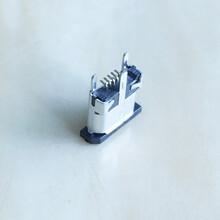 厂家直销MICROUSB5pin180度SMT母座三脚立式贴片插座
