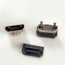 立贴/MICROUSB5P立式贴片SMT母座/带卷边H5.2有柱180度+防尘盖